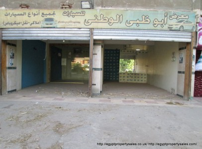 WB2011S Opportunity to acquire commercial property in Qurna